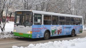 Размещение рекламы на авбусах Чебоксары