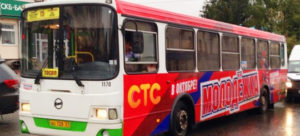 реклама на бортах автобуса Чебоксары