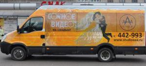реклама на маршрутках Чебоксары